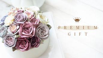 Premium Gift Turkey