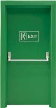 2G® Yangın Kapı Sistemleri